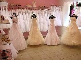 Ателье свадебных платьев