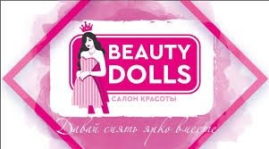 Магазин косметики Beauty Dolls
