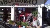 Цветочный магазин \