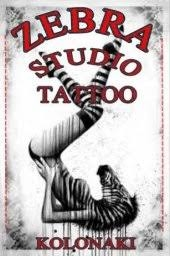Салон тату и пирсинга Tattoo Studio Zebra