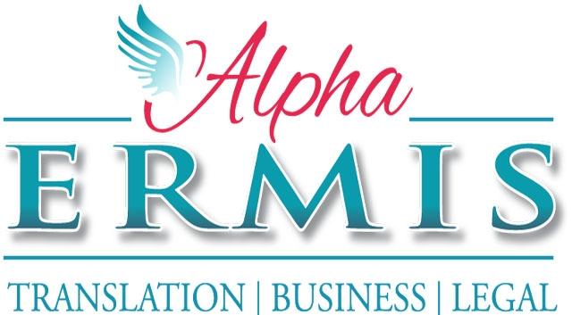 юридическая помощь Alpha Ermis
