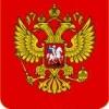 Почетное Консульство Российской Федерации на Пелопоннесе Греции