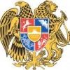 Консульский отдел Республики Армения в Греции