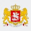 Консульский отдел Грузии в Греции