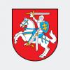Посольство Литовской Республики в Греции