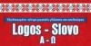 Образовательный центр LOGOS - SLOVO