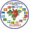 Русская школа общества русскоговорящих и любителей русской культуры «Калинка» на Крите