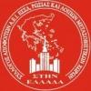 Греческая ассоциация выпускников советских вузов