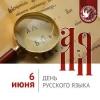 Общество любителей русской словесности Греции