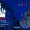 Греко-российское культурное общество дружбы и сотрудничества префектуры Магнезии города Волос