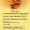 Интернациональное культурное общество «Надежда» острова Лесбос