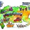 Общество российских соотечественников «Единство» на Крите