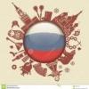 Общество русско-греческой культуры города Кавала