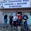 """Общество русско-греческой дружбы \""""Пушкин\"""" города Трикала"""