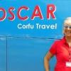 Туристическое агенство «Oscar Corfu Travel»