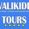 Туристическая фирма «Valikidi Tours»