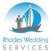 Rhodes Wedding Services - Свадебное агентство на острове Родос