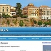 Агентство недвижимости «Недвига.Gr» в Салониках