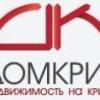 Агентство недвижимости Domkrit на Крите