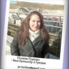 Оториноларинголог Вутира Екатерина