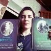 Психолог онлайн Саливон Наталия
