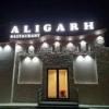 Ресторан ALIGARH