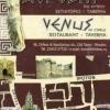 Таверна-ресторан VENUS of Cyprus (Кипрская Афродита)