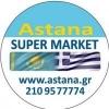 Мини-маркет Astana