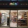 Мини-маркет Anthéon