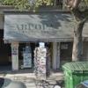 Магазин русских продуктов Аврора