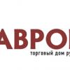 Торговый дом русской книги АВРОРА