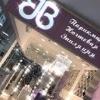 Салоны красоты BB