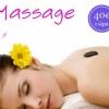 Лечебный массаж в MAGIK MASSAGE