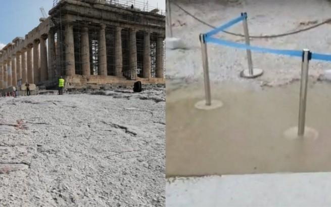 Акрополь затопило