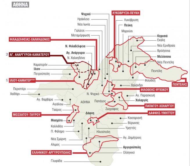 Районы афин отзывы аппартаменты на море в европе
