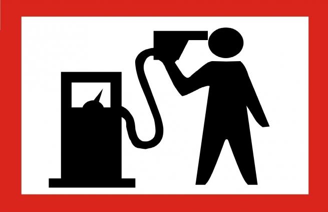 Как сделать бензин в арк 608