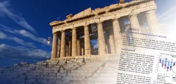 Новости афины