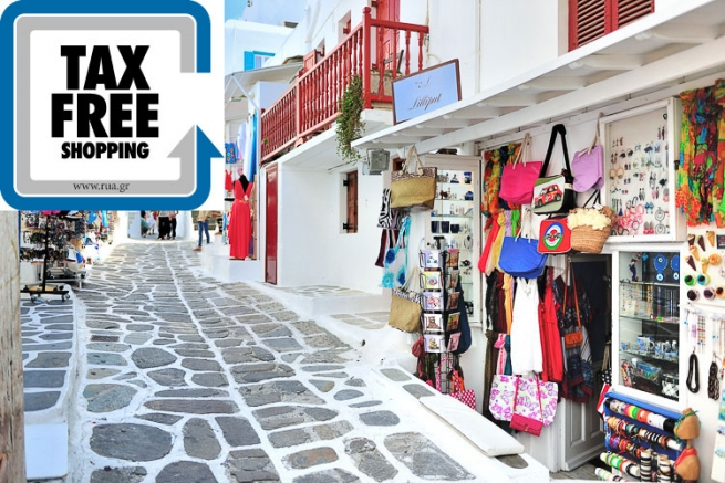 Греция реклама товаров юмор яндекс директ агентства