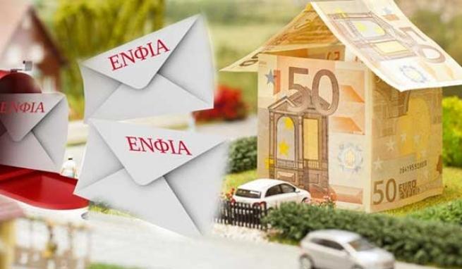 Расчет налога на владение недвижимостью ЭНФИА (ΕΝΦΙΑ) для физических лиц