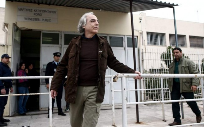 Куфодинас: VIP-заключенный