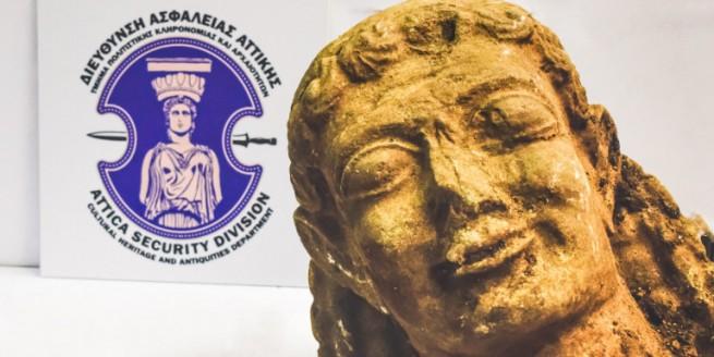 Греция: уникальный артефакт намеревались продать за 500 000 евро