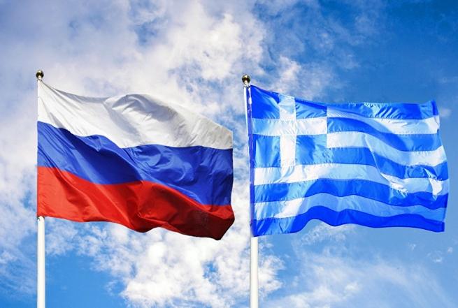 Открытие перекрестного года туризма: Россия-Греция