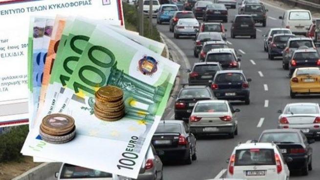 Греция: изменится налог на автомобили за 2018 год