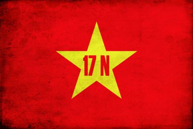 Революционная организация «17 ноября»