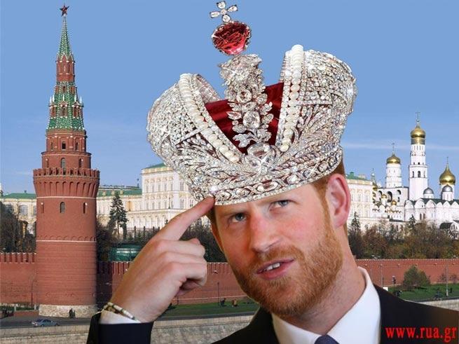 Принц Гарри планирует стать русским царем