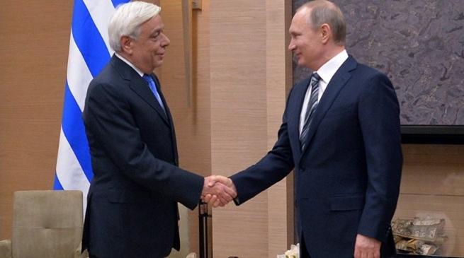 фото: Президент Греции Прокопис Павлопулос и Президент России Владимир Путин