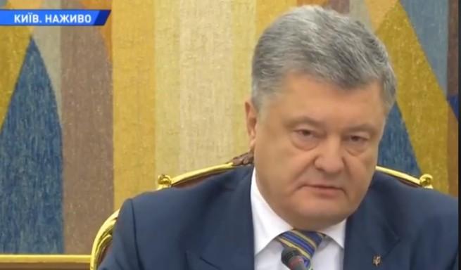 Украина собирается вводить военное положение из-за конфликта в Азовском море