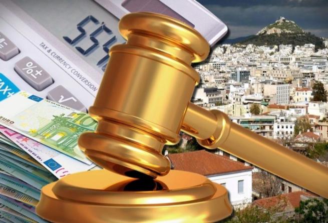 С молотка уйдет 131 объект недвижимости в Греции