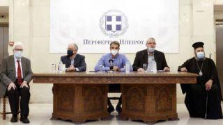 Премьер Греции взывает к помощи иерархов