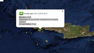 Землетрясение 4,4 Рихтера на Крите